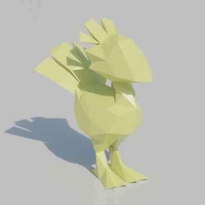 Modèle origami 3D Chocobo